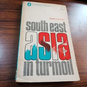 【1965年英文原版社会类】 SOUTH-EAST ASIA IN TURMOIL ,鹈鹕原版