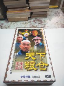 三十一集连续剧 天下粮仓 14碟DVD