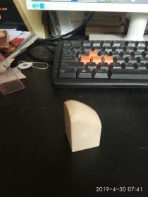 巴林瓷白石章料,一个