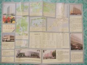 济南市交通旅游图1992年版