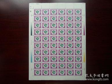 1988年生产建设5角印花税票,全新版票(60张)大版票