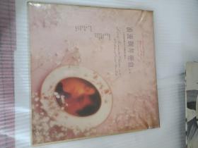 浪漫钢琴恋曲  青胶唱片