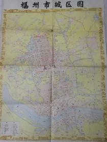 福州市城区图1986