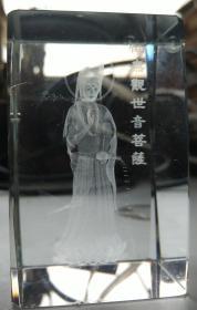 长方立体水晶观音,雕刻精美