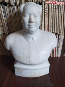 毛主席万岁(高19厘米,肩宽16厘米左右)