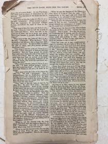 著名汉学家理雅各著英文版《春秋左传》(1872年版,存28页)