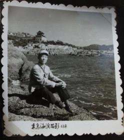 文革老照片--青岛海滨留影--红收藏夹影集