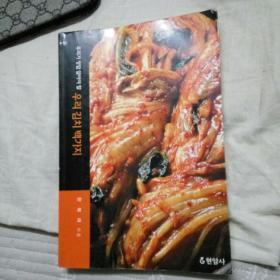 韩文原版(具体书名看图)菜谱类