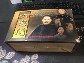 VCD40片装 20盒 十四集电视连续剧《大宅门》