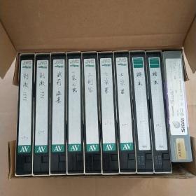 老录像带:刺激、威莉.温基、一家之鼠、三剑客、七宗罪、鼹鼠 等(10盒合售)
