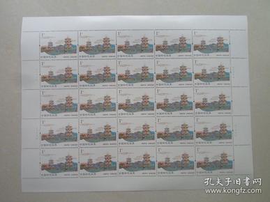 2013年印花税1元 闽构华章泉州东西塔 大版票