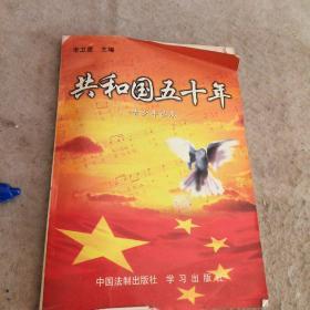 中华人民共和国归侨侨眷权益保护法