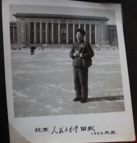 文革老照片--北京人民大会堂留影--红收藏夹影集