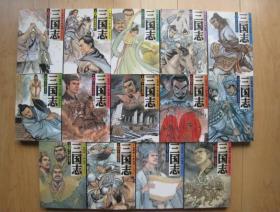 日版漫画书 三国志 李志清 MF文库版 全套14本美品带书腰 绝版好货