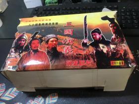 VCD42片21盒装 八十四集电视连续剧《三国演义》