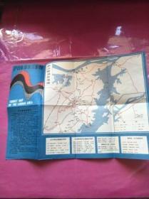 庐山旅游区导游图