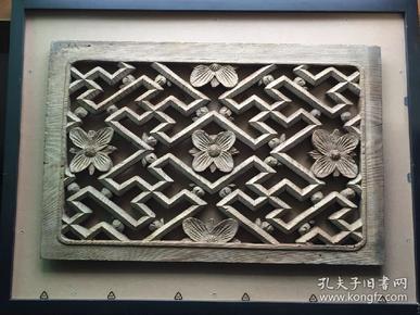《特价》精工东阳木雕,清代佛教万字纹,清水皮壳