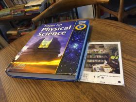 focus on Physical Science 物理科学 //8年级教材  如 图,封面内侧有署名,主体内容无划)  英文原版教材美国原版教材英文教材
