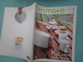 CH∧ma+e/2009年第15期/茶艺杂志