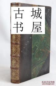 稀缺,1911年法国出版,《支那西藏蒙古游记》法文版 16开精装 铜版纸精印