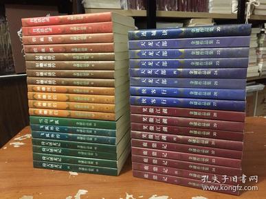金庸作品集(1-36册)三联1994年1版1印(三联正品)