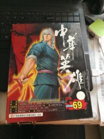 【游戏光盘】中华英雄(4CD光盘+1使用手册+1用户回函卡啊)