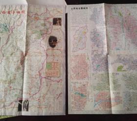 山西省交通图和 山西省导游图 都52.5*37.5