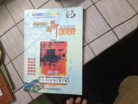 小学高年级语文创新数学设计
