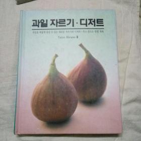 韩文原版(具体书名看图)