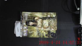 今古传奇 奇幻版 2007.5A