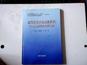 城市供水优化调度研究—— 以深圳中西部水库群为例
