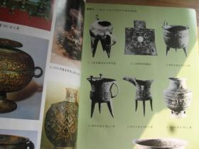 古代中国青铜器