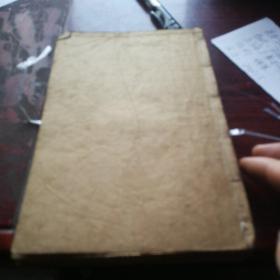 足本绘图《西汉演义》4册全,民国时期上海广益书局出版。