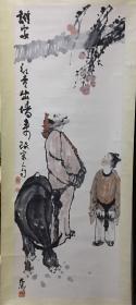 孔凡涛 国画人物(全国著名国画家沈道鸿的唯一弟子)138x52cm