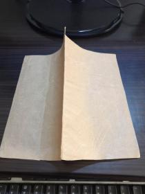 漂亮的手抄蓝印纸复印本【杂缀】共6页16条 内容请看图