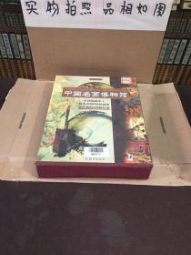 中国名画博物馆(中国绘画史全四卷)