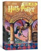 哈利·波特与魔法石 9787020143528