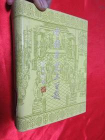 中国历史三百题   【32开,硬精装】    89年1版1印