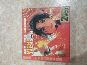 【正版光盘 原版】迈克尔.杰克逊 30周年演唱会 VCD盘2张