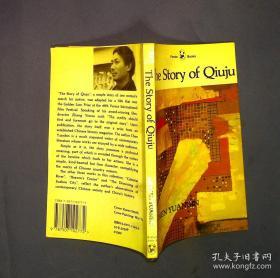秋菊打官司 The Story of Qiuju 英文版