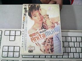 梅艳芳精选辑 DVD光盘..      A3