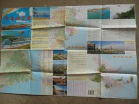 青岛游览图2005