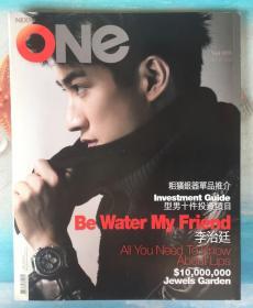 NEXT+ONE杂志9 李治廷封面专访,谢婷婷,容祖儿