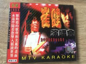 实拍 音乐VCD 崔健 演唱会 VCD