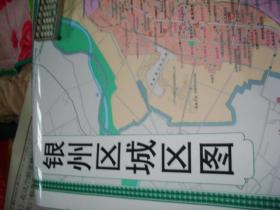 银州区城区图