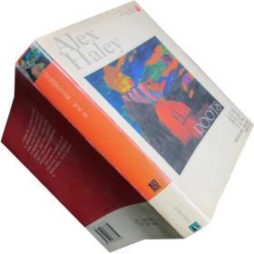 根 哈里 译林世界文学名著·现当代系列 绝版珍藏 正版书籍