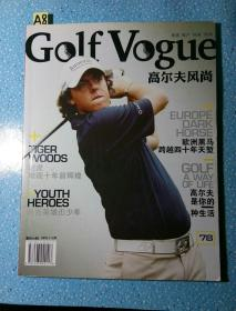 GOLF VOGUe(2010年7月号)(高尔夫杂志)