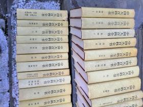 《中国大百科全书》全套精装63本!