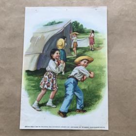 年画:露营生活,16开,李慕白绘,上海画片出版社1954年新1版1955年3印