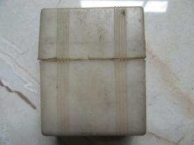 老塑料烟盒,如图,保真。【包邮】